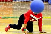 گلبال انتخابی پارالمپیک توکیو | چهار برد و یک باخت برای مردان ایران