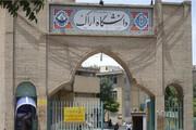 پشت پرده دروغپردازی انجمن اسلامی دانشگاه اراک