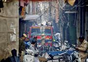 ۴۳ کشته در آتشسوزی مهیب بافت فرسوده دهلی