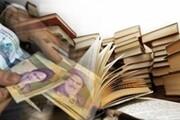 دخل و خرج پیشنهادی دولت برای بخش کتاب و ادبیات در سال ۹۹