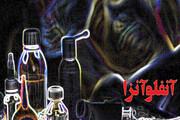 موج آنفلوآنزا در کرمانشاه فروکش کرد