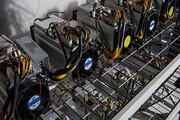 کشف ۱۵۸۳ دستگاه استخراج ارز دیجیتال در رشت
