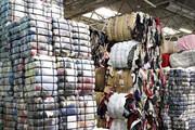 ۱.۵ میلیارد ریال پوشاک قاچاق در یزد کشف شد