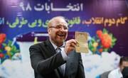 انتقاد تند سه چهره سیاسی به شیوه ثبت نام قالیباف