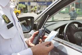 تخفیف جرایم رانندگی به مناسبت هفته ناجا صحت دارد؟