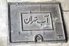استان تهران دومین استان فقیر کشور از نظر منابع آبی