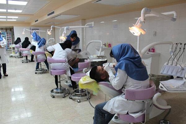درمانگاه خیریه دندان پزشکی
