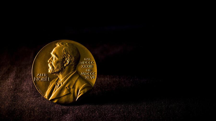 نوبل ادبيات