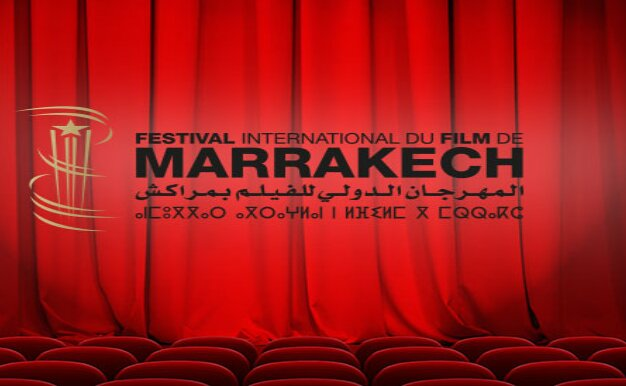جشنواره فيلم مراكش