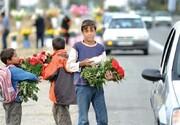 ۸۶ درصد کودکان کار پایتخت ایرانی نیستند | شناسایی باندهای کودکان سر چهارراهها
