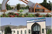 ایستگاه راه آهن و ماشینسازی اراک ثبت ملی شد