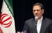 پیام معاونان روحانی | جهانگیری: شهادت سردار سلیمانی، برنامهریزی جنگطلبانه دولت ترامپ است
