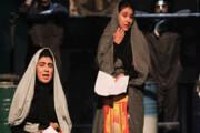تئاتر «لباسی برای میهمانی» در لامرد به روی صحنه رفت