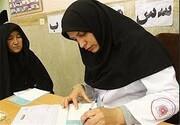 فرزندآوری «پزشکان طرحی» تحت تاثیر رأی دیوان عدالت اداری