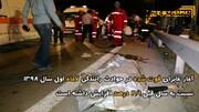 همشهری TV | افزایش آمار فوت در حوادث رانندگی