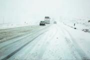 اسکان اضطراری ۲۰ نفر در برف و کولاک