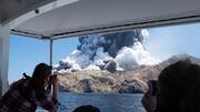 فیلم | فوران آتشفشان جزیره سفید نیوزیلند ؛ ۵ نفر کشته شدند