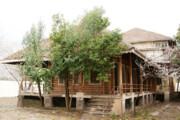 آشنایی با گمرک چوبی آستارا(خانه بلژیکی)