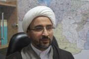 پارکهای کارآفرین با محوریت مساجد در گیلان