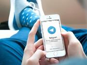 ماجرای درز اطلاعات ۴۲ میلیون کاربر ایرانی تلگرام