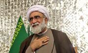 فیلم   واکنش تولیت آستان قدس درباره احتمال تعطیلی حرم امام رضا (ع)
