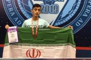 نوجوان زرندی فاتح طلای پاورلیفتیگ مسکو
