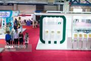 افتتاح پنجمین نمایشگاه «فنبازار» در مازندران