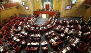 اعضای هیات رئیسه مجلس خبرگان رهبری ابقا شدند