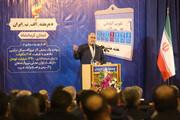 استان کرمانشاه یکی قطبهای پتروشیمی کشور است