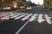 تصاویر خط کشی متفاوت گذرگاه عابران پیاده در قلب پایتخت | رنگهای زیبا روی خیابانهای تهران