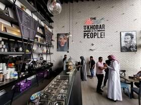 تصاویر | پایان تفکیک جنسیتی در رستورانهای عربستان