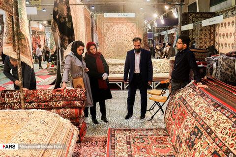 نمایشگاه فرش دستباف اصفهان