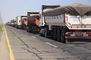 سهم ۵۷ درصدی بازارچههای مرزی از صادرات آذربایجانغربی
