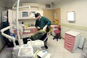 افتتاح مجهزترین درمانگاه دندانپزشکی در رفسنجان