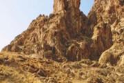 تخریب کوه بُهُرز در سمیرم به دلیل فعالیت کارخانه آب معدنی