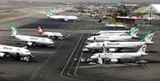 فرودگاههای ایران؛ از مرز هوایی تا داخلی