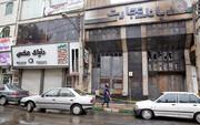 ادعای روزنامه آمریکایی درباره لو رفتن اطلاعات ۱۵ میلیون حساب بانکی در ایران