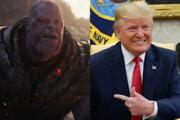 مقایسه ترامپ با ددمنش فیلم «انتقامجویان»