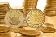 سکه؛ ۱۰ میلیون و ۷۰۰ هزار تومان | جدیدترین قیمت طلا و سکه در ۶ بهمن ۹۹
