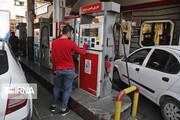 مصرف بنزین در قزوین ۱۵ درصد کاهش یافت