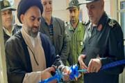 درمانگاه شهدای مدافع حرم سپاه در پلدختر افتتاح شد