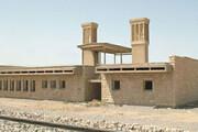 ثبت ملی چهار ایستگاه راهآهن در یزد