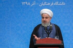 پخش سخنان دکتر روحانی در دانشگاه فرهنگیان از تلویزیون