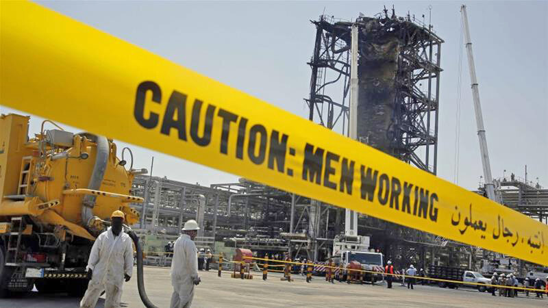 تاسيسات نفتي آرامكو در عربستان