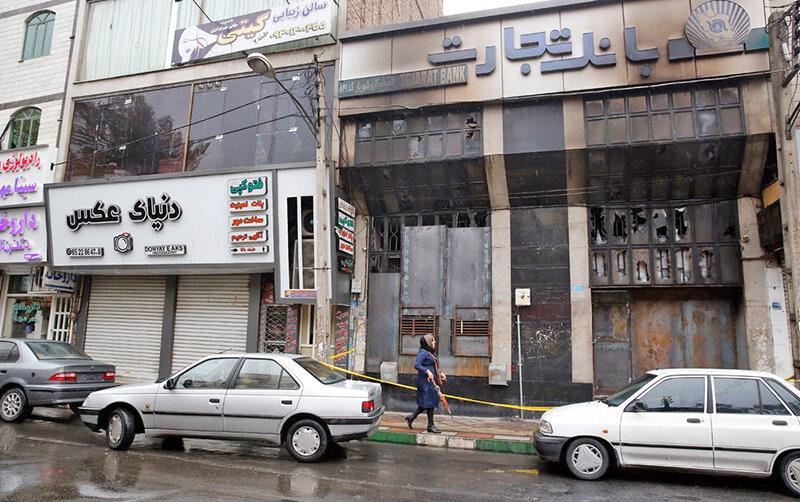حمله به بانك در ناآراميهاي آبان 98