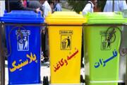 هزینه ۳۰۰ میلیارد تومانی جمعآوری زباله در کرج