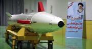 رای الیوم: ایران توانایی شلیک ۴۰۰۰ موشک بالستیکی در یک روز را دارد