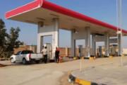 صدور مجوز ایجاد ۱۵ ایستگاه سی ان جی در سیستان و بلوچستان