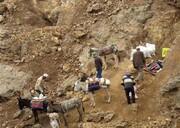 ارجاع پرونده مدیران مرتبط با حوادث معدن اسفراین به دادستانی خراسان شمالی