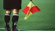 دلایل خودکشی کمک داور فوتبال کشورمان | برادر نجفی: نامه مهرداد را پاک کردیم